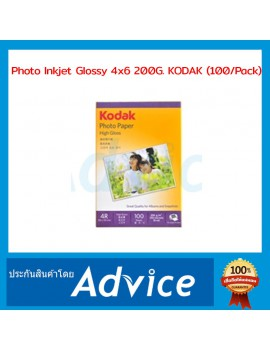 Photo Inkjet Glossy 4x6...